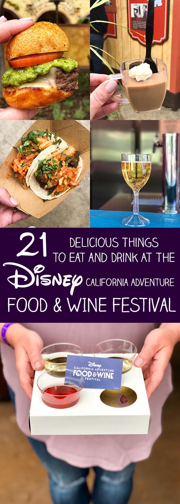 Disney California Adventure Food and Wine Festival at Disneyland